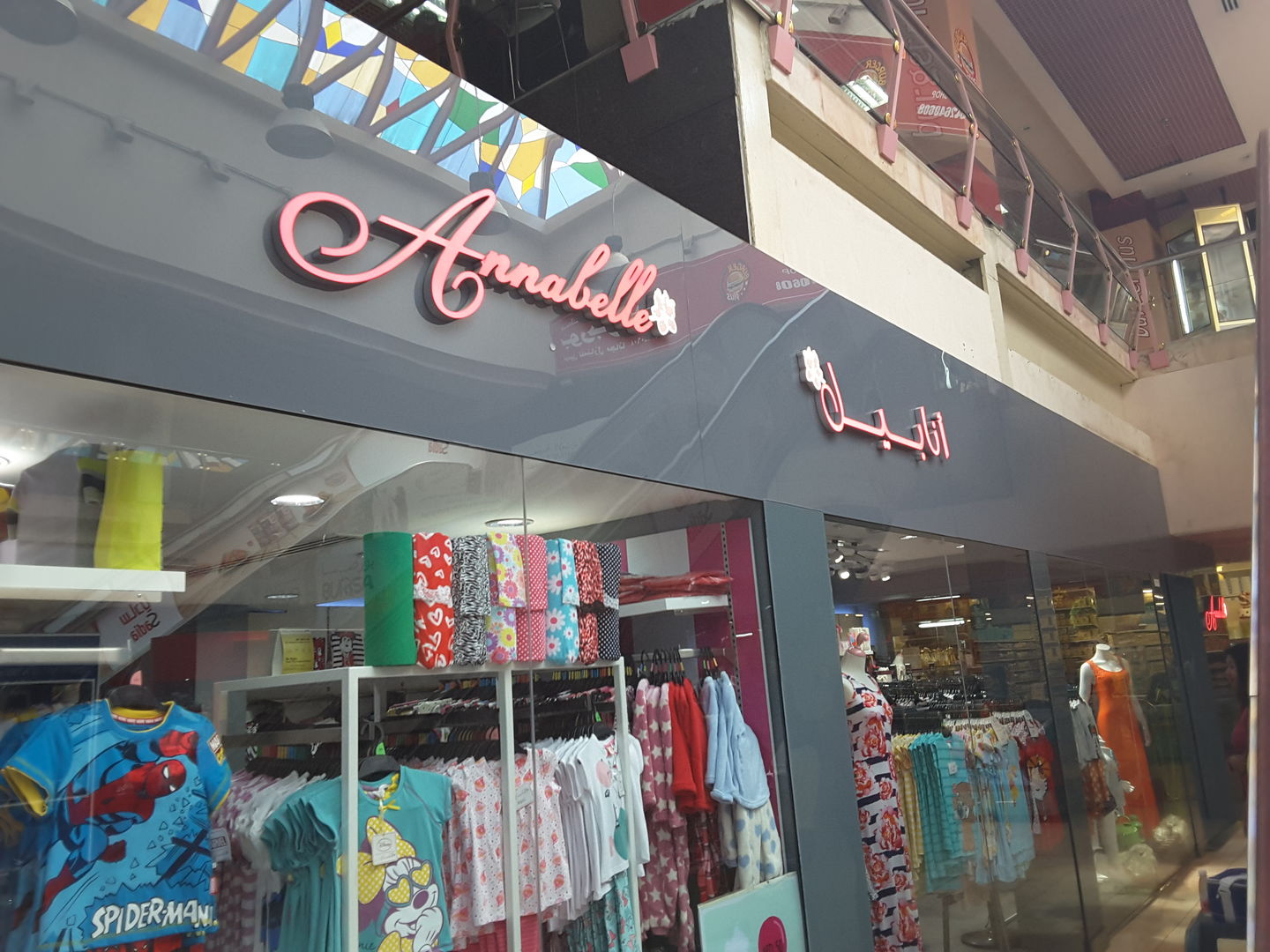 HiDubai-business-annabelle-shopping-apparel-al-twar-3-dubai-2