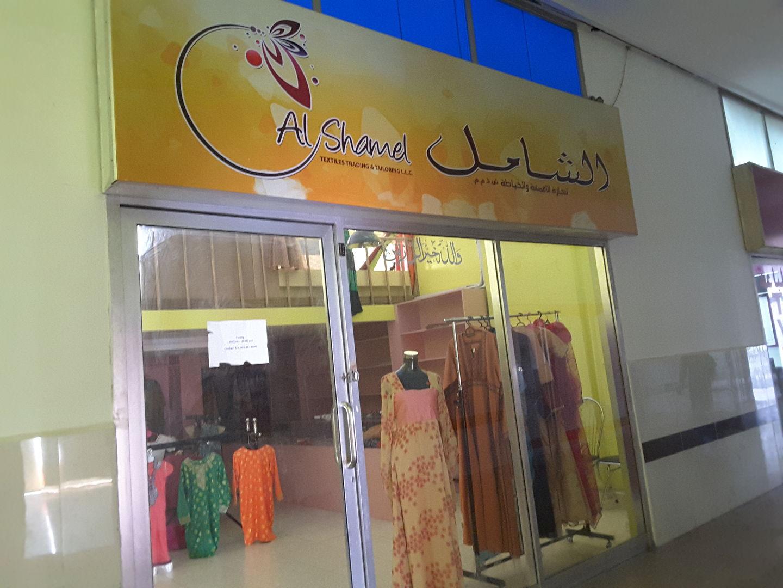 HiDubai-business-al-shamel-textiles-trading-tailoring-b2b-services-distributors-wholesalers-al-qusais-industrial-1-dubai-2