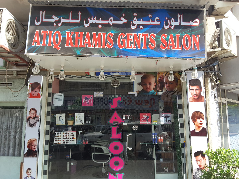 HiDubai-business-atiq-khamis-gents-salon-beauty-wellness-health-beauty-salons-al-satwa-dubai-2