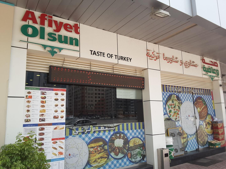 HiDubai-business-afiyet-olsun-restaurant-food-beverage-restaurants-bars-al-barsha-1-dubai-2