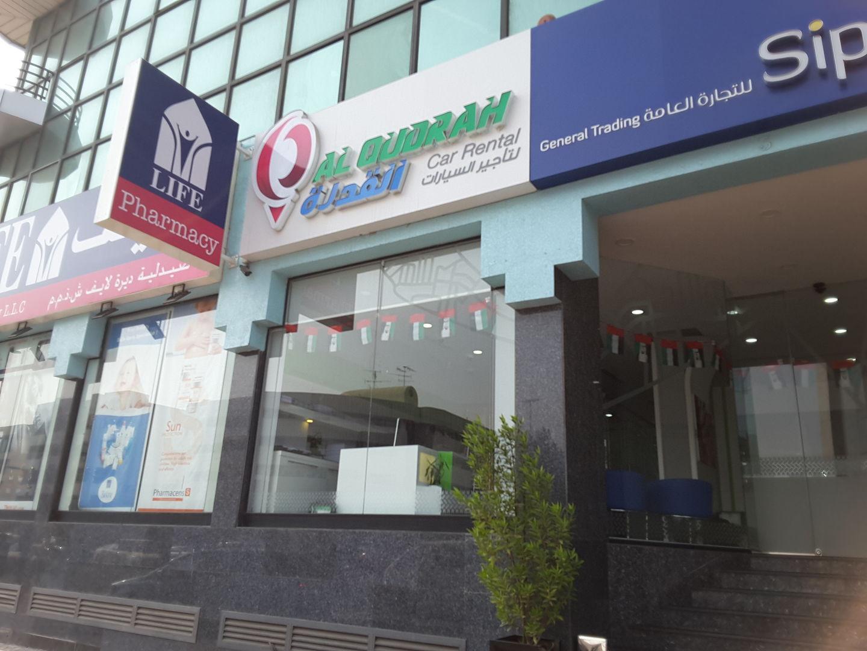 HiDubai-business-al-qudrah-car-rental-transport-vehicle-services-car-rental-services-al-muraqqabat-dubai-2