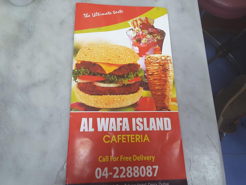 HiDubai-business-al-wafa-island-cafeteria-food-beverage-cafeterias-naif-dubai-2