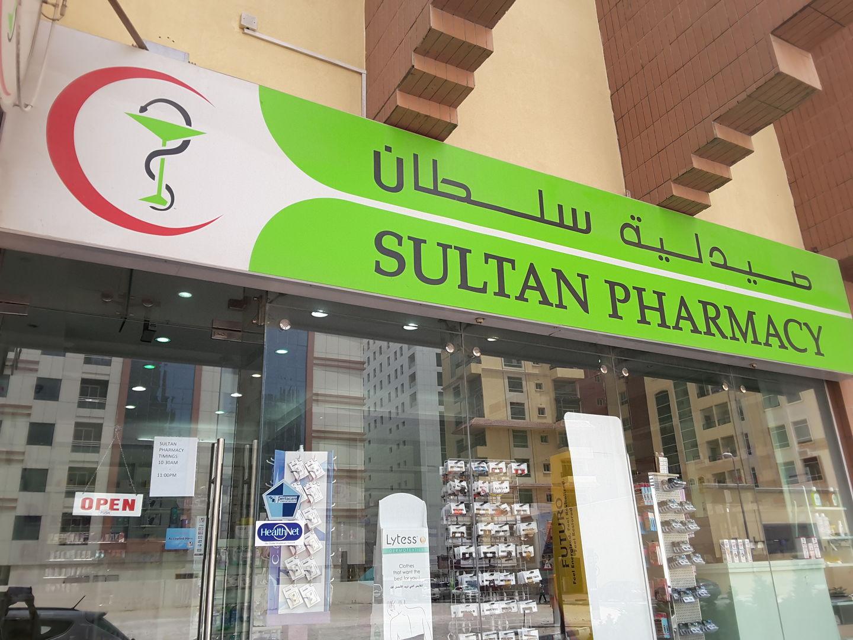 HiDubai-business-sultan-pharmacy-shopping-pharmacy-al-barsha-1-dubai-2