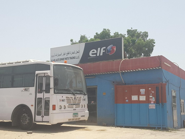 HiDubai-business-al-adl-auto-spare-parts-trading-transport-vehicle-services-auto-spare-parts-accessories-ras-al-khor-industrial-1-dubai-2