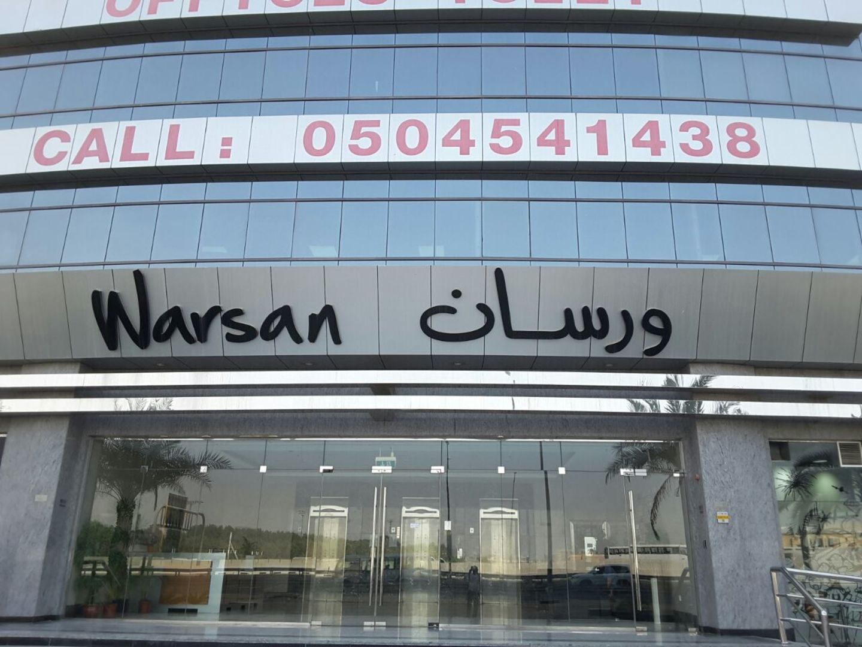 HiDubai-business-incon-quality-consultants-b2b-services-business-consultation-services-tecom-al-thanyah-1-dubai-2