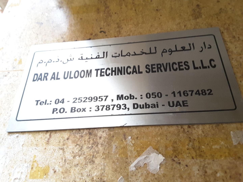 HiDubai-business-dar-al-uloom-technical-services-home-handyman-maintenance-services-naif-dubai-2
