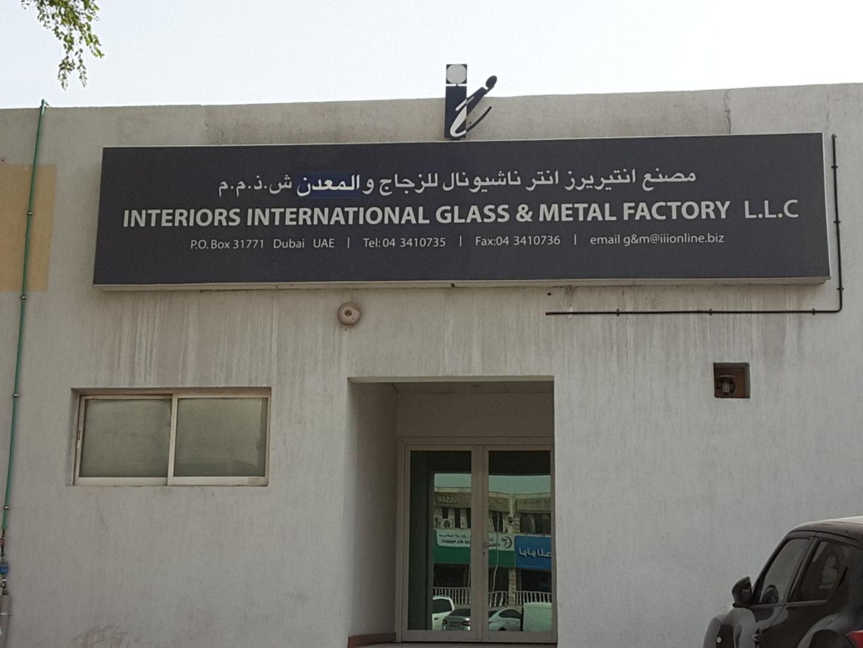 HiDubai-business-interiors-international-glass-and-metal-factory-b2b-services-distributors-wholesalers-al-quoz-industrial-3-dubai-2