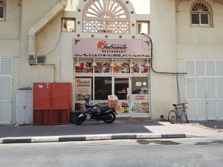 HiDubai-business-india-wale-restaurant-food-beverage-restaurants-bars-al-fahidi-al-souq-al-kabeer-dubai