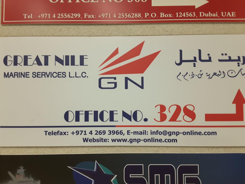 HiDubai-business-great-nile-marine-services-shipping-logistics-ports-al-hamriya-port-dubai-2