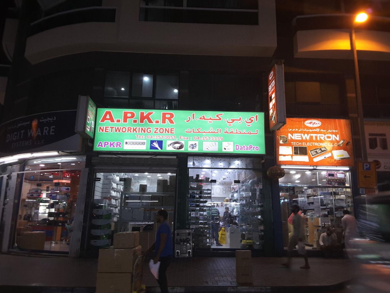 HiDubai-business-apkr-networking-zone-shopping-consumer-electronics-meena-bazar-al-souq-al-kabeer-dubai-2