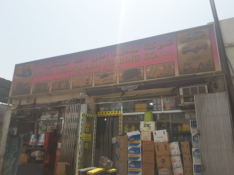 HiDubai-business-mohammed-amanallah-trading-co-transport-vehicle-services-auto-spare-parts-accessories-ras-al-khor-industrial-1-dubai-2