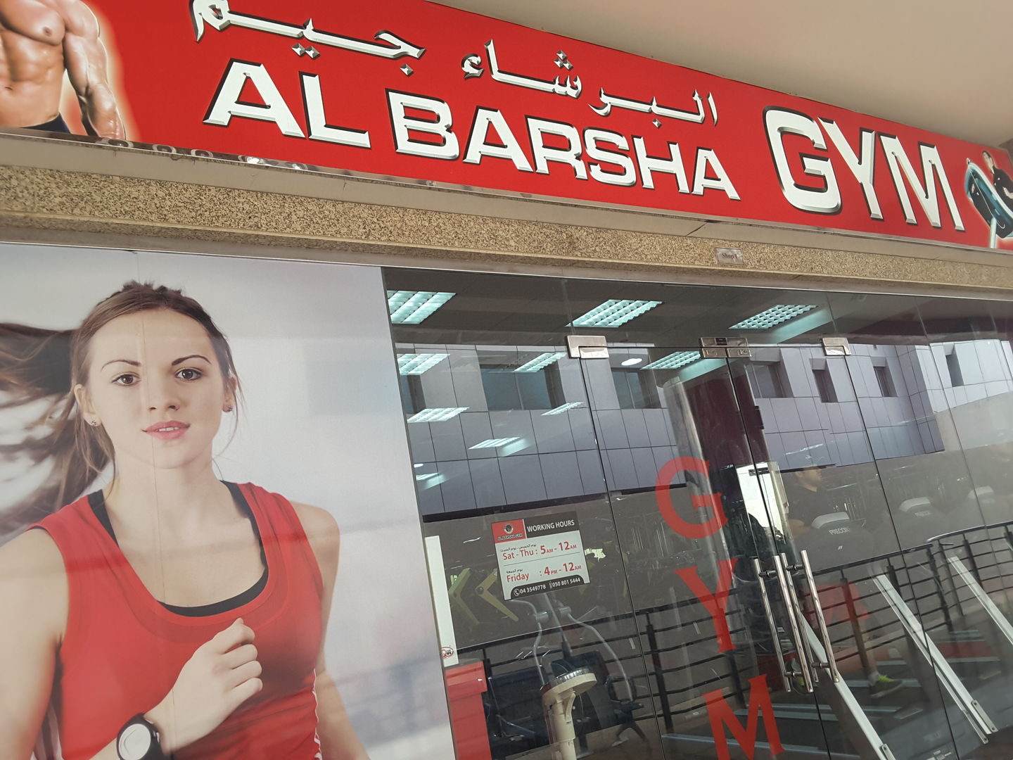 HiDubai-business-al-barsha-gym-sports-fitness-gyms-fitness-centres-pools-al-barsha-1-dubai-2