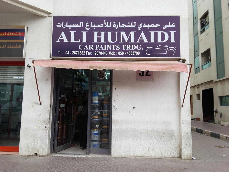 HiDubai-business-ali-humaidi-car-paints-trading-b2b-services-distributors-wholesalers-al-qusais-industrial-1-dubai-2
