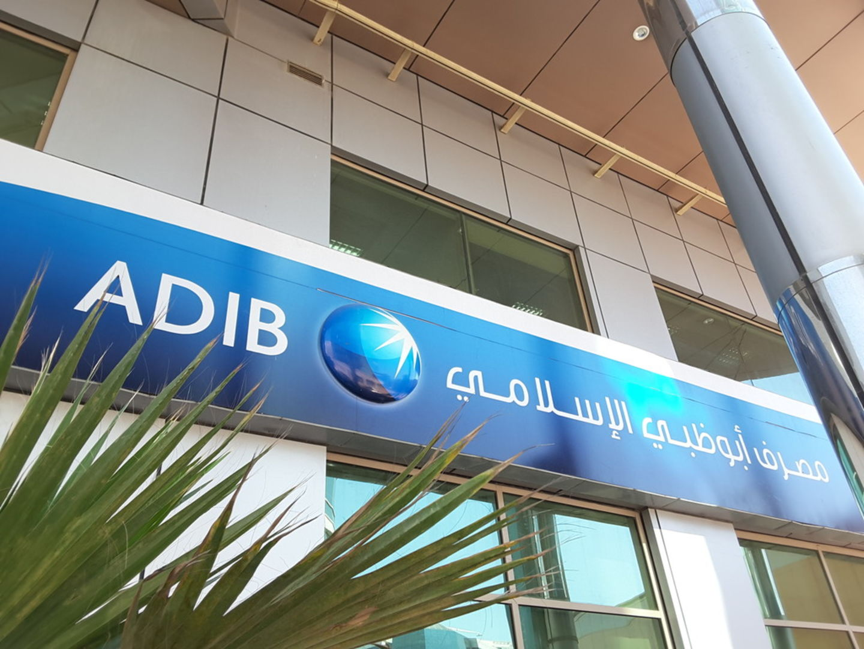 HiDubai-business-abu-dhabi-islamic-bank-finance-legal-banks-atms-port-saeed-dubai-2