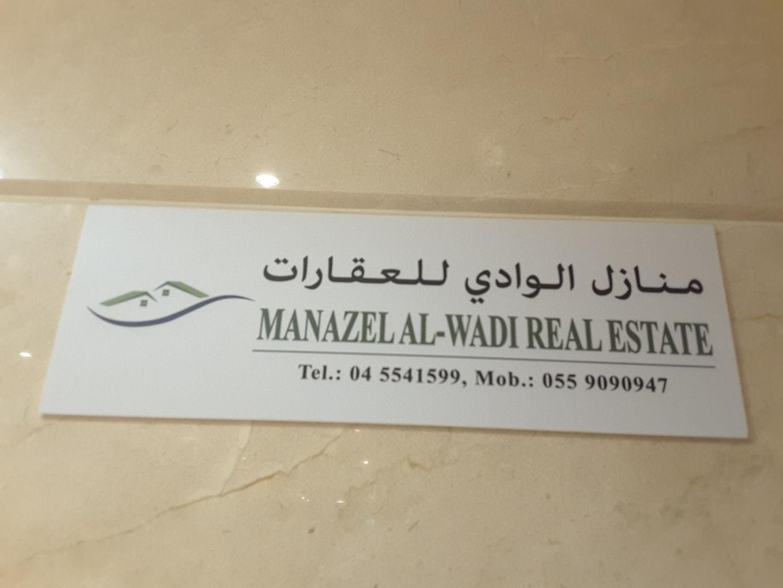 HiDubai-business-manazel-al-wadi-real-estate-housing-real-estate-real-estate-agencies-business-bay-dubai-2