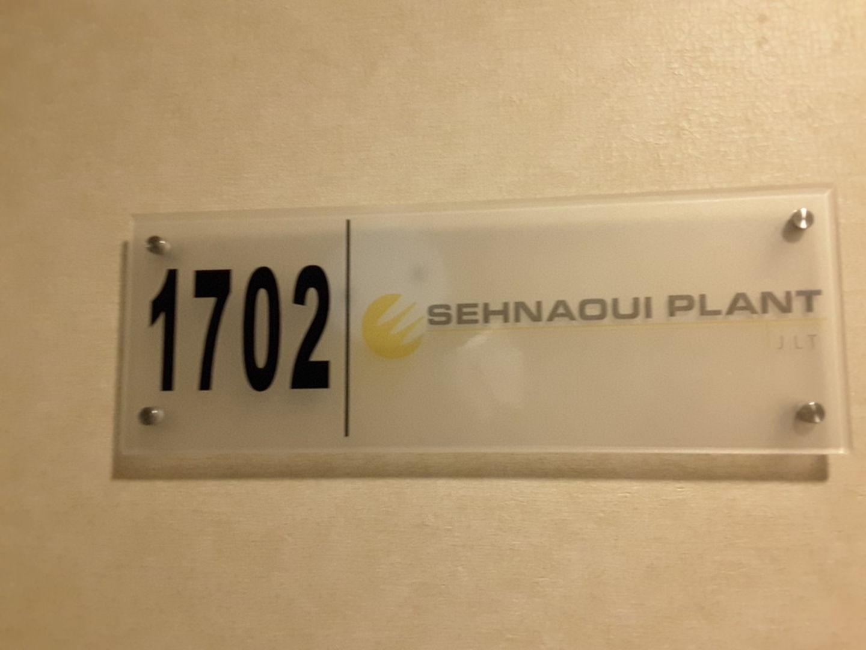 Walif-business-sehnaoui-plant-dmcc