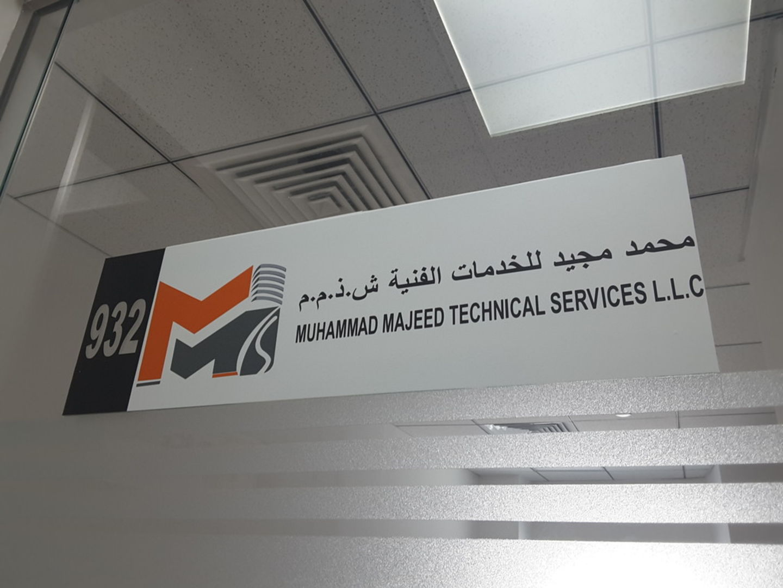 HiDubai-business-muhammad-abdul-majeed-technical-services-home-handyman-maintenance-services-business-bay-dubai-2