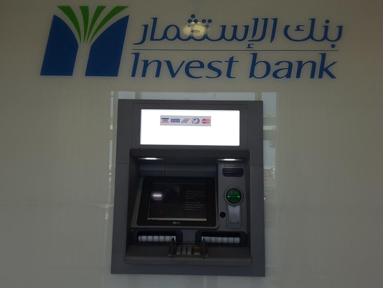 HiDubai-business-invest-bank-atm-finance-legal-banks-atms-al-quoz-industrial-3-dubai-2