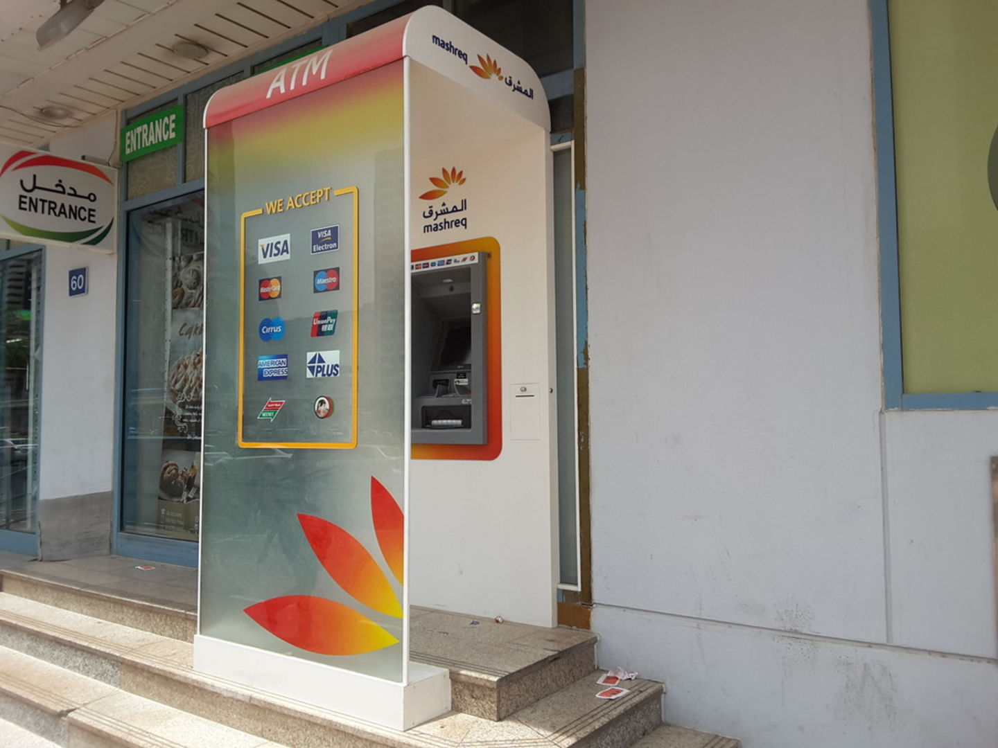 HiDubai-business-mashreq-bank-atm-finance-legal-banks-atms-trade-centre-1-dubai