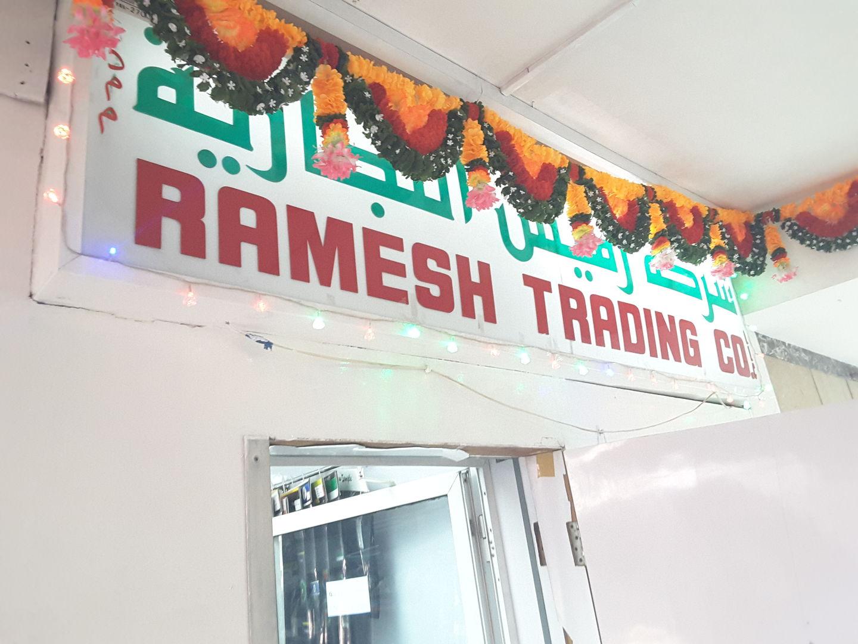HiDubai-business-ramesh-trading-co-b2b-services-distributors-wholesalers-al-fahidi-al-souq-al-kabeer-dubai-2