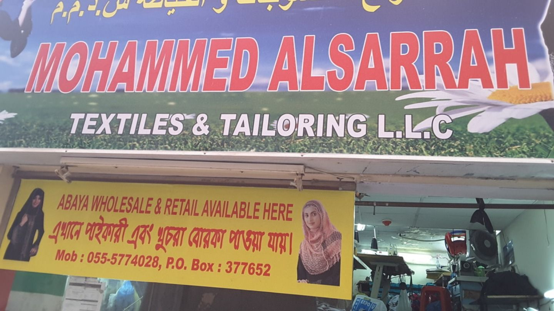 HiDubai-business-mohammed-alsarrah-textiles-tailoring-home-tailoring-al-murar-dubai-2