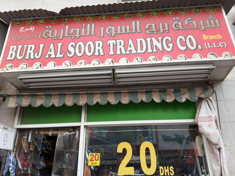 HiDubai-business-burj-al-soor-shopping-footwear-naif-dubai-2