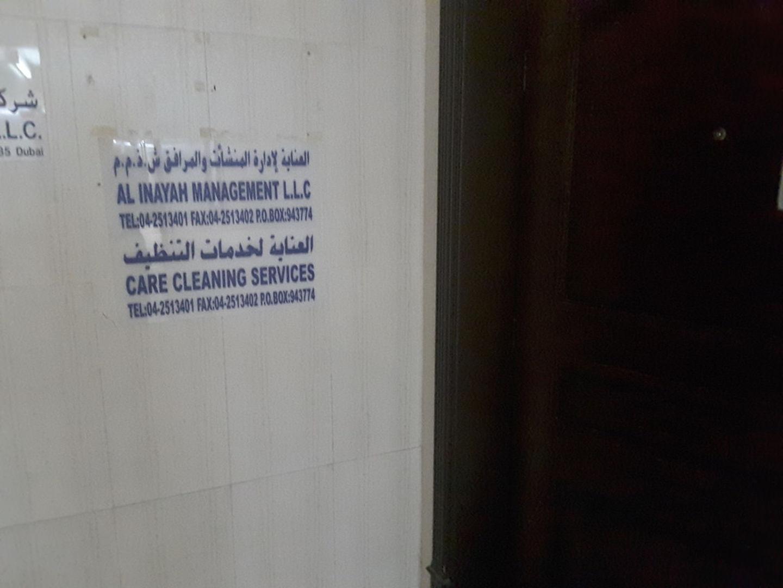 HiDubai-business-al-inayah-management-services-transport-vehicle-services-heavy-vehicles-rentals-al-qusais-industrial-1-dubai