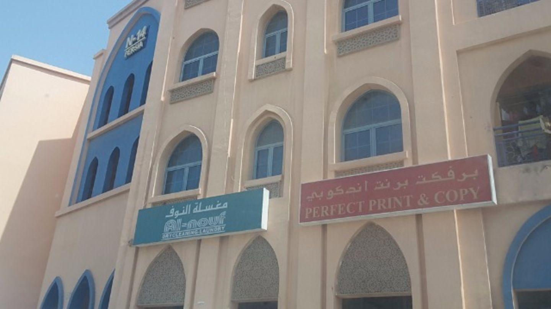 HiDubai-business-al-nouf-laundry-home-laundry-international-city-warsan-1-dubai-2