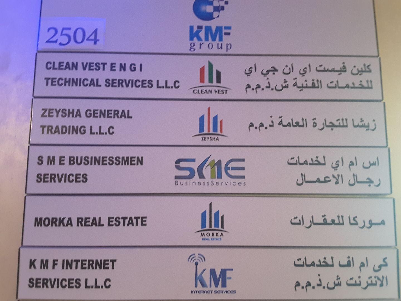 HiDubai-business-sme-business-services-b2b-services-printing-typing-services-business-bay-dubai-2