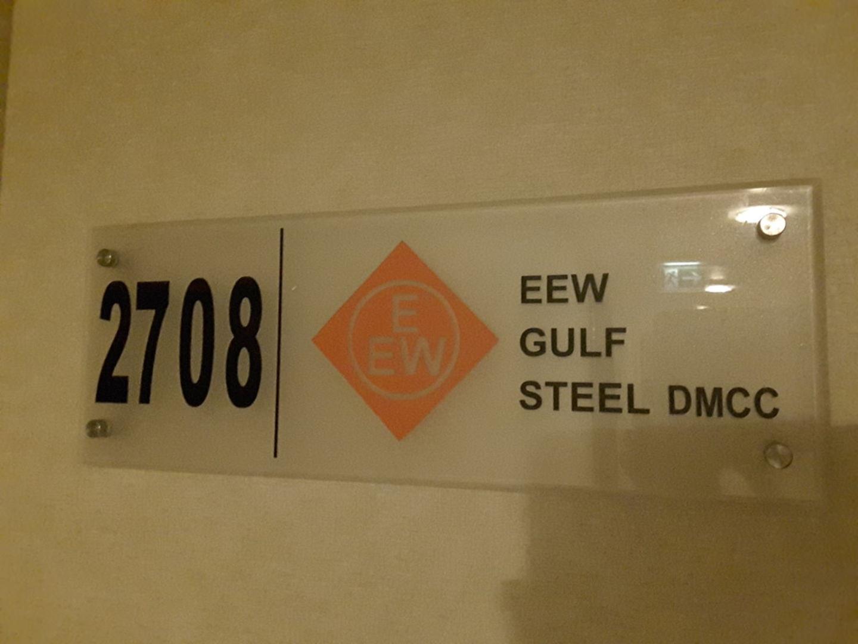 HiDubai-business-eew-gulf-steel-construction-heavy-industries-construction-renovation-jumeirah-lake-towers-al-thanyah-5-dubai-2