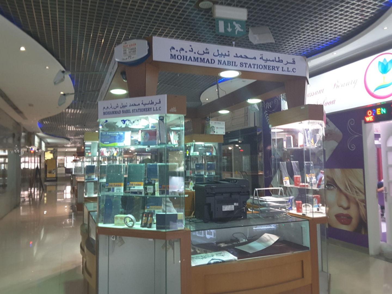 HiDubai-business-mohammad-nabil-stationery-shopping-office-supplies-stationery-al-raffa-al-raffa-dubai-2