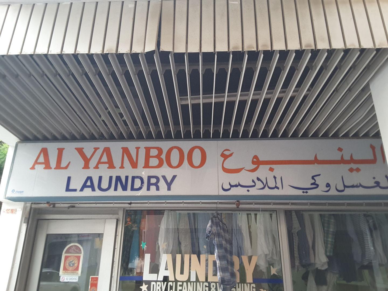 HiDubai-business-al-yanboo-laundry-home-laundry-al-karama-dubai-2