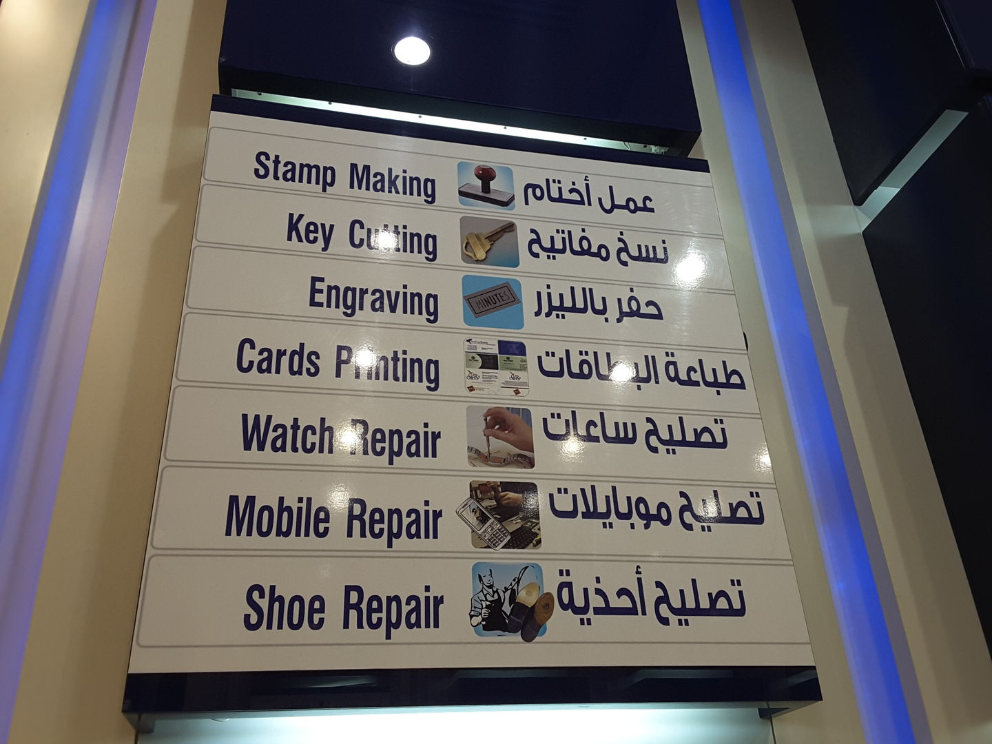 HiDubai-business-minutes-services-watch-repairing-shopping-watches-eyewear-al-barsha-1-dubai
