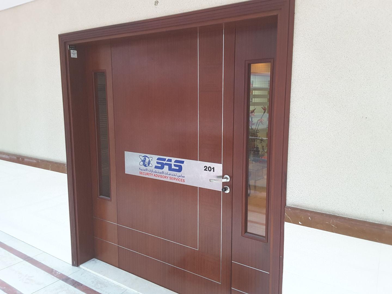 HiDubai-business-sas-security-advisory-services-b2b-services-business-consultation-services-al-karama-dubai-2