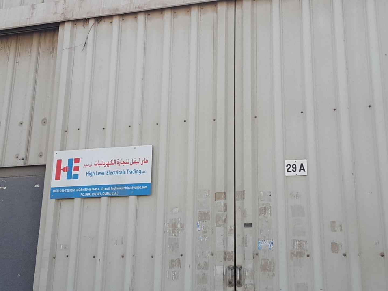 HiDubai-business-high-level-electricals-trading-b2b-services-distributors-wholesalers-al-quoz-industrial-1-dubai-2
