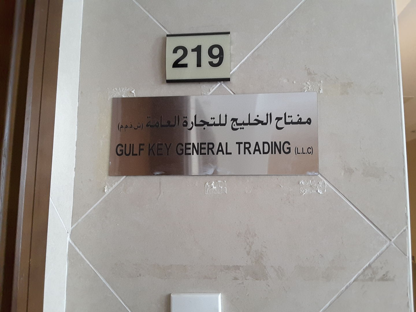 HiDubai-business-gulf-key-general-trading-b2b-services-distributors-wholesalers-naif-dubai-2