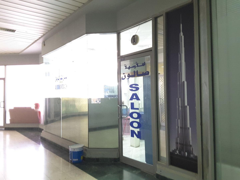 HiDubai-business-al-qudrah-gents-saloon-beauty-wellness-health-beauty-salons-hor-al-anz-dubai-2