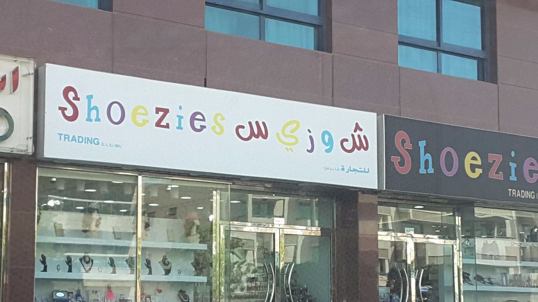 HiDubai-business-shoezies-trading-shopping-fashion-accessories-hor-al-anz-east-dubai-2