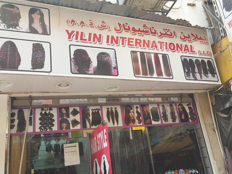 HiDubai-business-yilin-international-beauty-wellness-health-beauty-cosmetics-stores-ayal-nasir-dubai-2