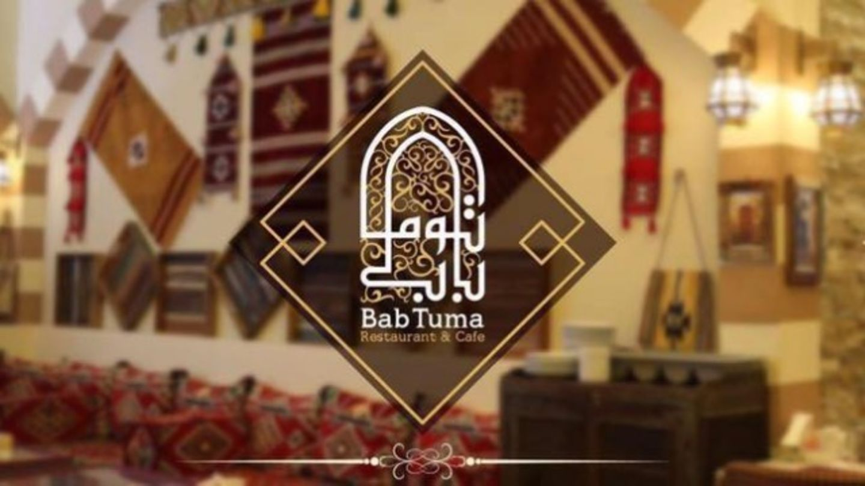 HiDubai-business-bab-tuma-food-beverage-restaurants-bars-jumeirah-lake-towers-al-thanyah-5-dubai