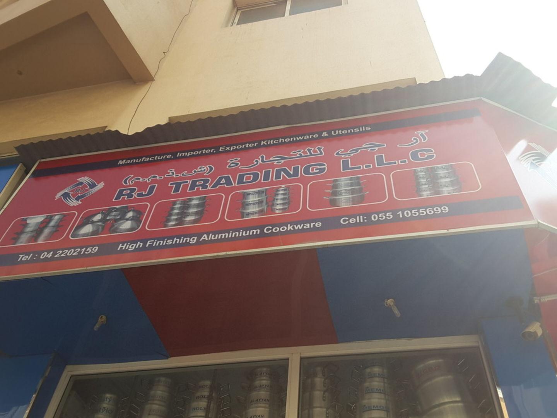HiDubai-business-rj-trading-home-kitchen-dining-al-daghaya-dubai
