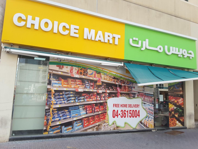HiDubai-business-choice-mart-food-beverage-supermarkets-hypermarkets-grocery-stores-dubai-marina-marsa-dubai-dubai-2