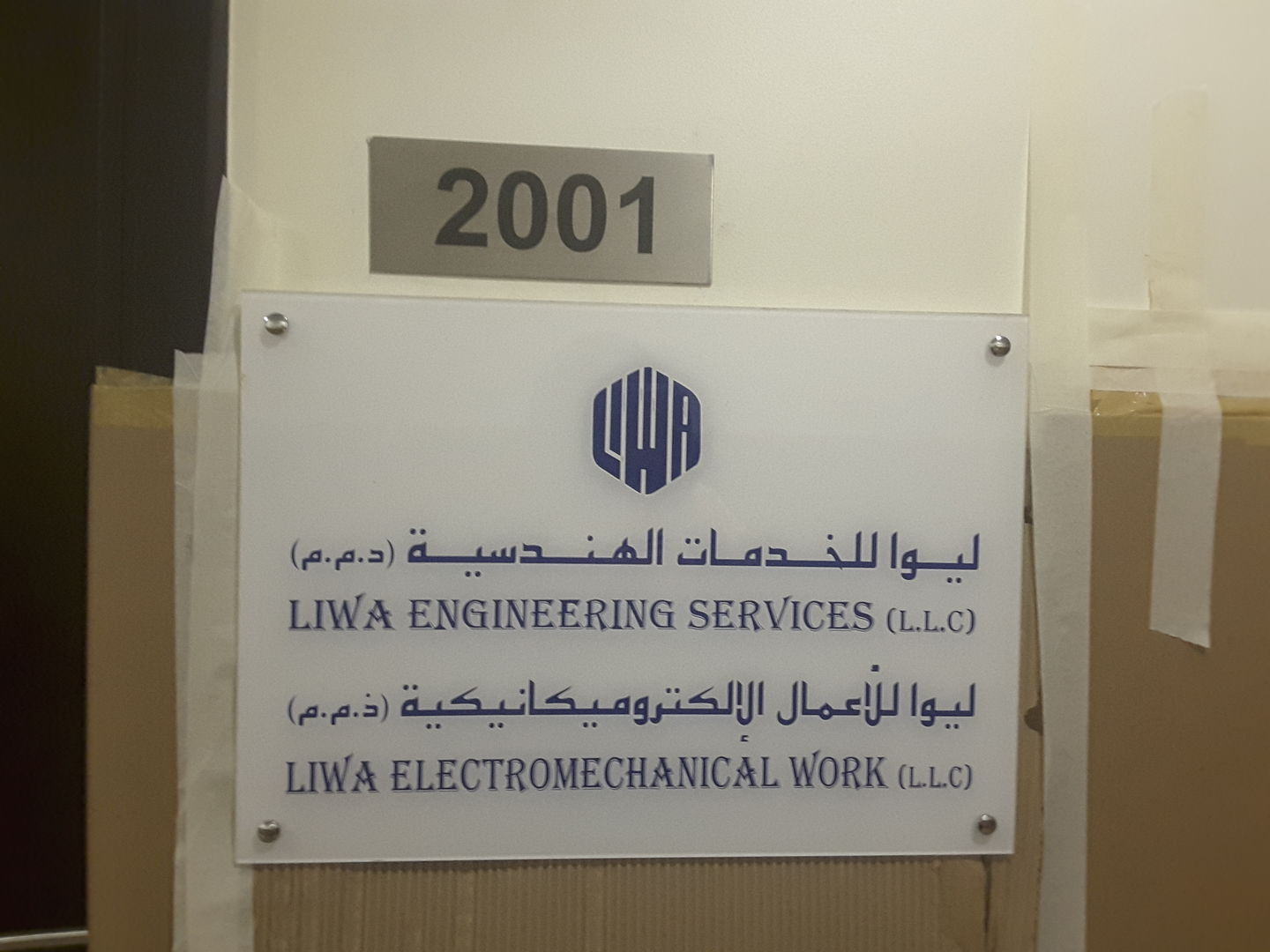 HiDubai-business-liwa-engineering-services-home-handyman-maintenance-services-business-bay-dubai-2