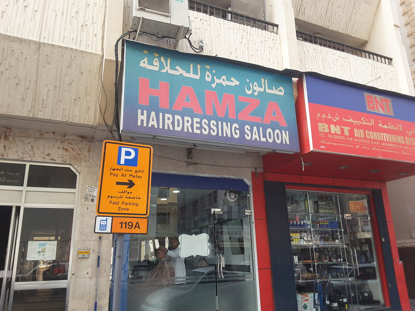 HiDubai-business-hamza-hairdressing-saloon-beauty-wellness-health-beauty-salons-al-rigga-dubai-2