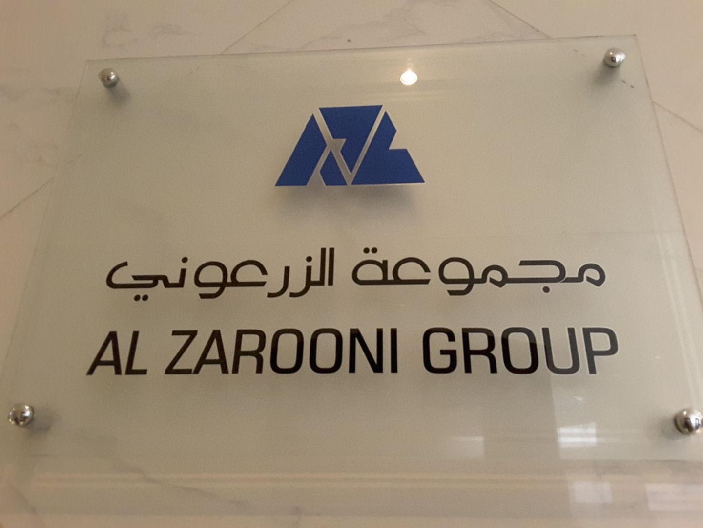 HiDubai-business-al-zarooni-group-of-companies-b2b-services-holding-companies-al-garhoud-dubai-2