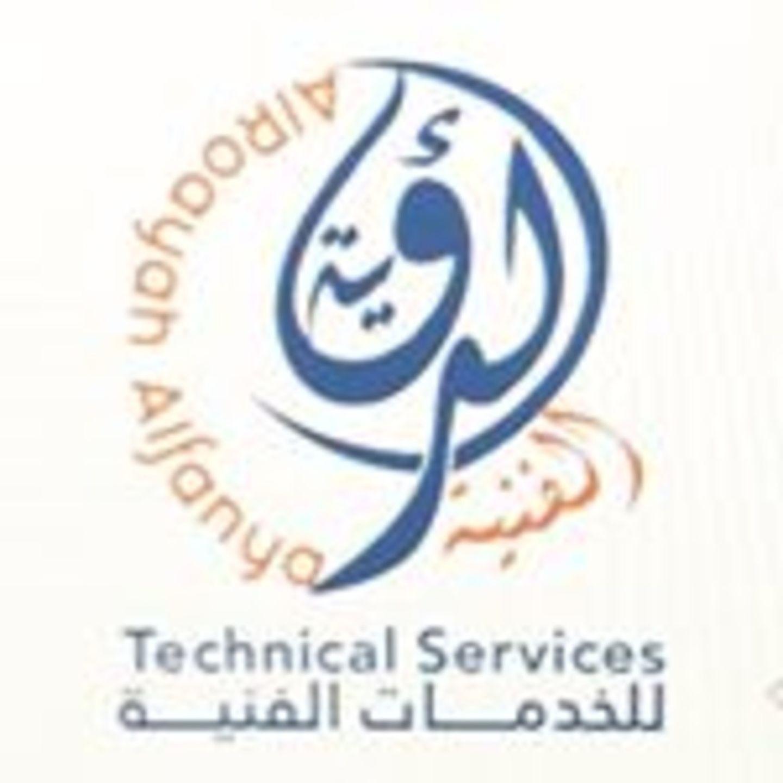HiDubai-business-al-roayah-alfanya-technical-services-home-construction-renovation-materials-business-bay-dubai