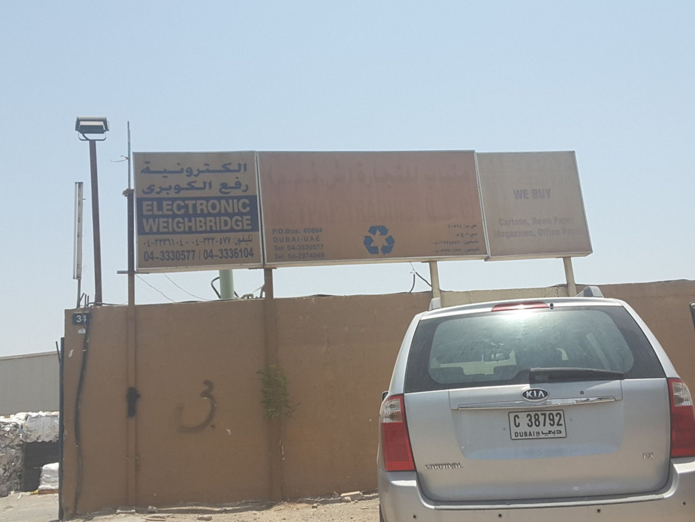 HiDubai-business-metpap-trading-construction-heavy-industries-waste-recycling-services-ras-al-khor-industrial-1-dubai-2