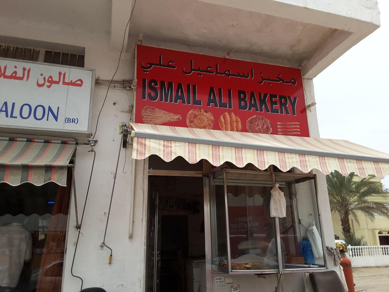 HiDubai-business-ismail-ali-bakery-food-beverage-bakeries-desserts-sweets-hor-al-anz-dubai-2