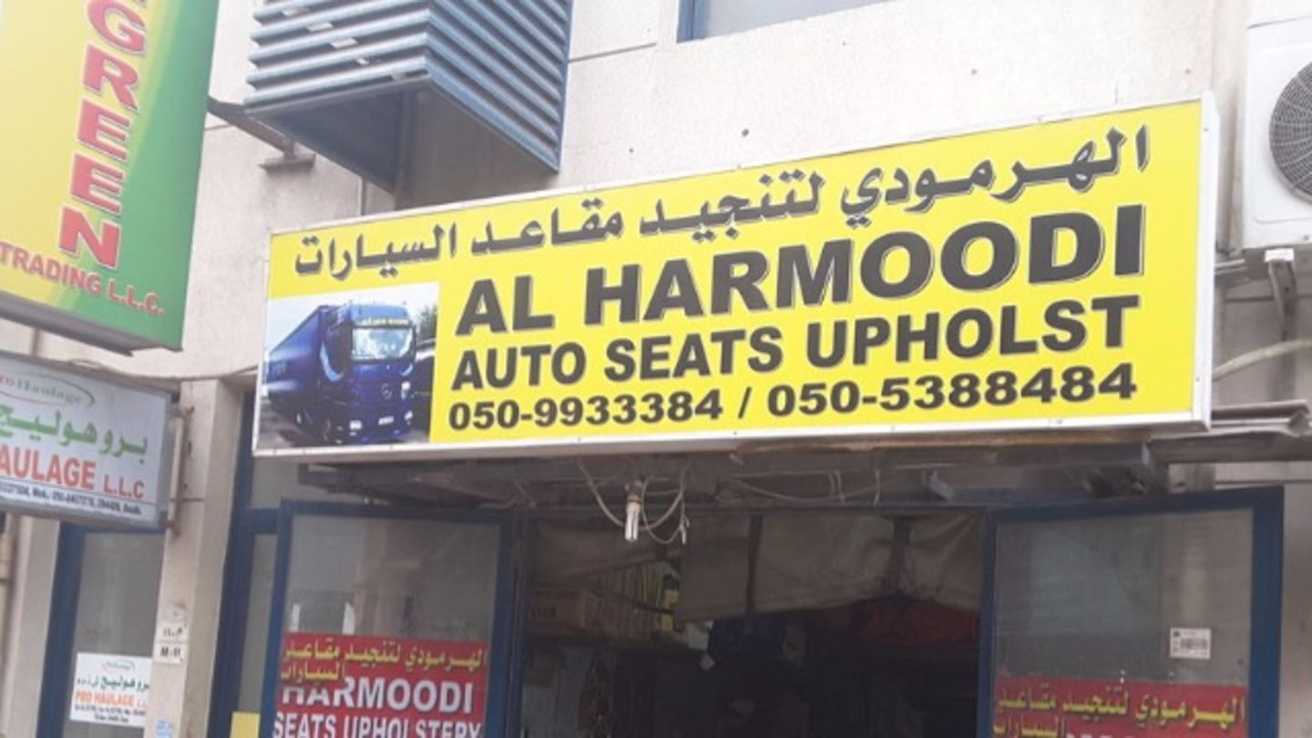 HiDubai-business-alhamoodi-auto-seats-upholstery-transport-vehicle-services-auto-spare-parts-accessories-ras-al-khor-industrial-3-dubai-2