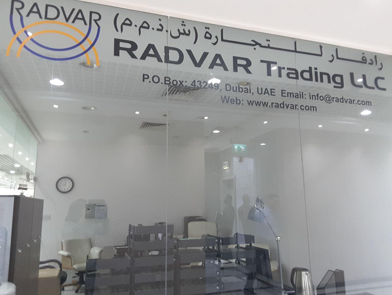 HiDubai-business-radvar-trading-b2b-services-distributors-wholesalers-al-raffa-al-raffa-dubai-2